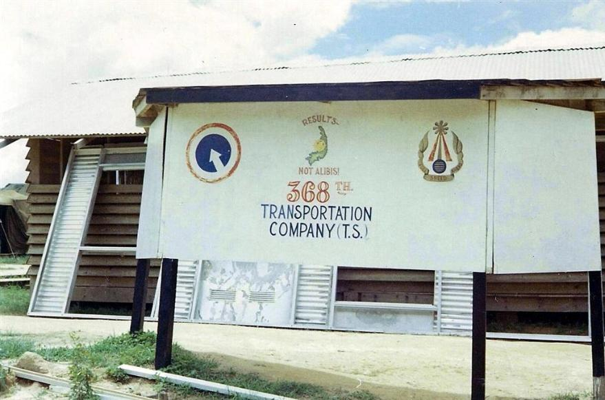 The 368th Company Sign In Early 1967