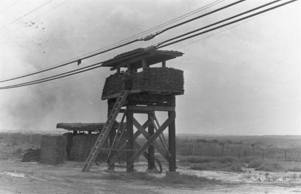 Observation Tower Built After Tet At II Field Force