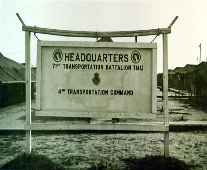 This must be an early Headquarters sign - Look at all of the tents in the background.